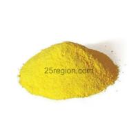 hlorid-aluminiya-bezvodniy